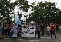 СМИ узнали о решении Кремля по митингам в Хабаровске