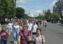Власти Хабаровского края отметили снижение числа митингующих