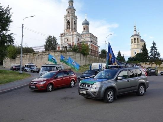 Серпуховские десантники совершили автопробег