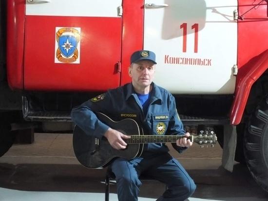 Ивановский сотрудник МЧС споет в Москве под гитару