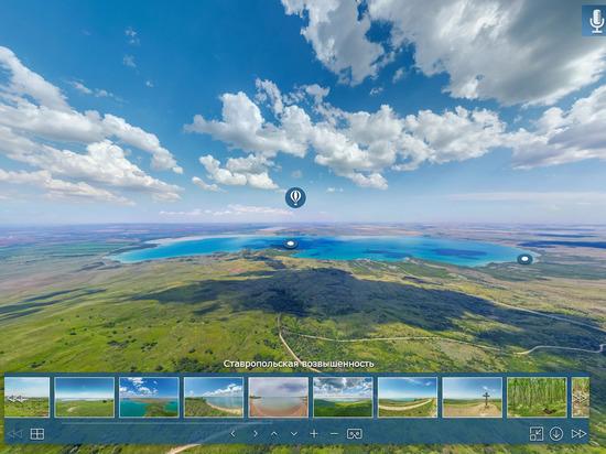 3D-тур включает 25 сферических панорам, снятых с земли и в воздухе, а также многочисленные фото- и видеоматериалы
