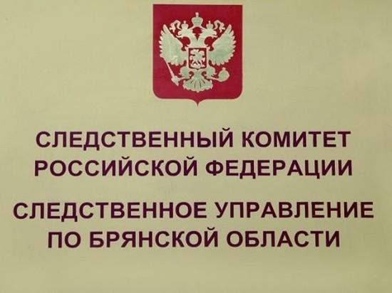 Депутат Брянской облдумы признан виновным в истории со взяткой