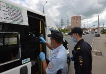 Сегодня полиция проверила, носят ли туляки маски в маршрутках