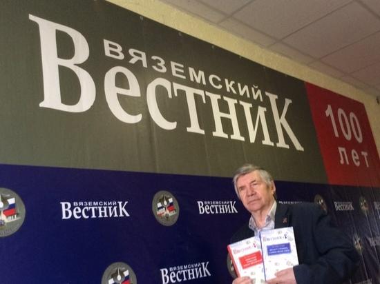 Известный смоленский журналист посмертно получит звание Почетного гражданина