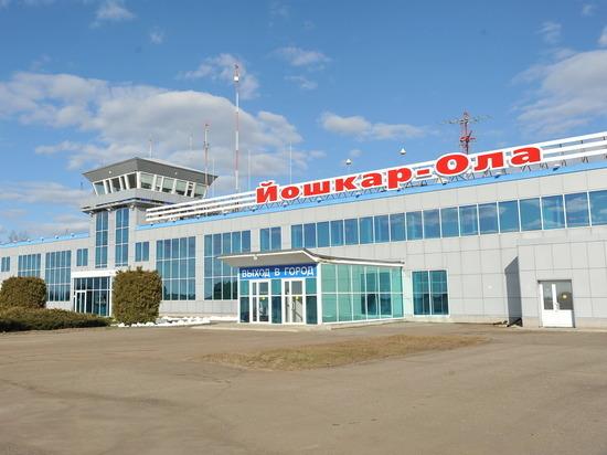В Йошкар-Оле назначили нового директора аэропорта