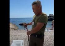 Изюминка курортного сезона: пляжи Южного берега Крыма этим летом охраняют от отдыхающих казаки с нагайками