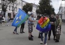 В День ВДВ в Ярославле геи устроили провокацию десантникам