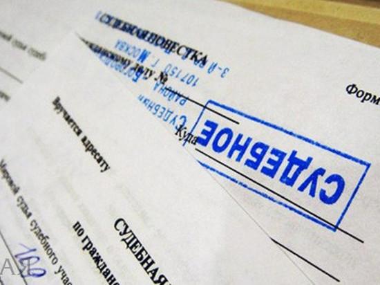 Калмыцких почтальонов наказали за нарушение сроков доставки писем