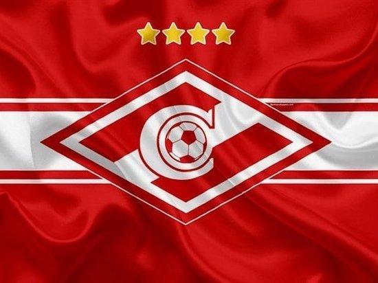 «Спартак» объявил свой бюджет на следующий сезон