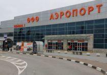 Глава Башкирии попросил руководство уфимского аэропорта «смотреть в окно» за рубеж