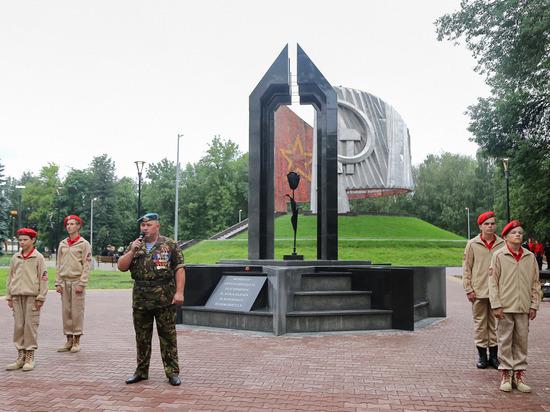 Парк Славы открыли после ремонта в Нижнем Новгороде