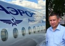 Семья пилота, погибшего в небе над Ростовом, отсудила у «Аэрофлота» 29 миллионов рублей