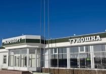 Костромичи смогут долететь до Москвы из Ярославля… если захотят