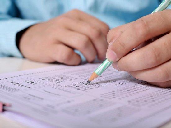 Стали известны результаты ЕГЭ учительницы, которая сдала экзамен по химии