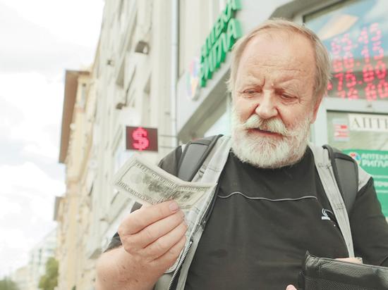 Названо событие, которое остановит валютную панику