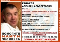 В Смоленске пропал 35-летний мужчина