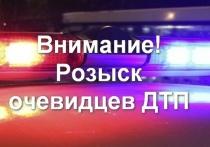 В Тверской области водитель задел