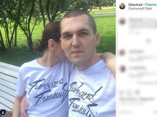 Защита обвиняемой в убийстве рэпера Картрайта обжалует ее арест