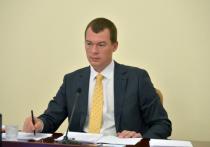 Дегтярев вступился за протестующих жителей Хабаровска