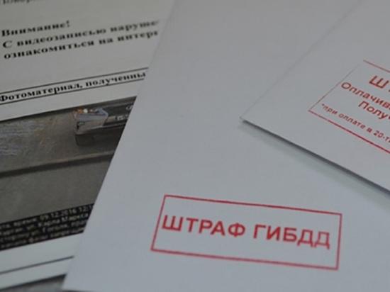 Ивановские водители оплатили в почтовых отделениях более 4,5 тысяч квитанций от ГИБДД