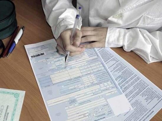 В Бурятии официально работающим старше 65 лет продлили больничные до конца августа