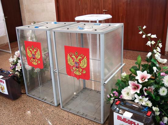 31 июля в Избирательной комиссии Пермского края состоялось открытое заседание рабочей группы по проверке подписей в поддержку кандидатов в губернаторы