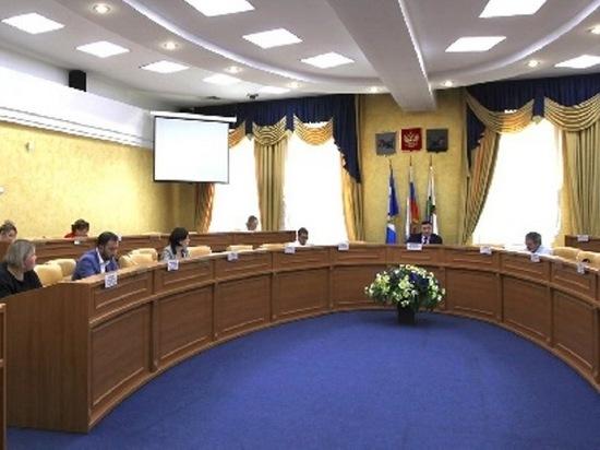 В Иркутске возобновлено проведение высшего административного комитета
