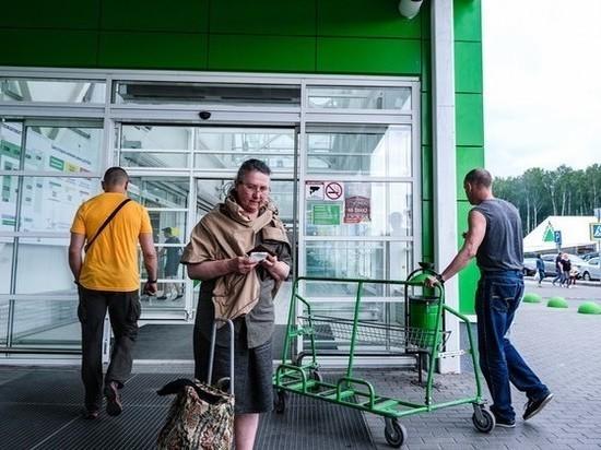 В конце июля россияне сократили свои расходы
