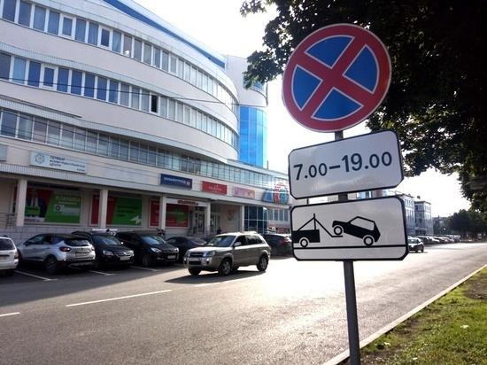 На двух улицах в центре Йошкар-Олы запрещена остановка