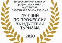 Курортный Пятигорск подтвердил статус лучшего города для туристов