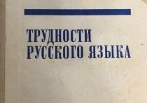 На Западе Крыма подвели итоги ЕГЭ