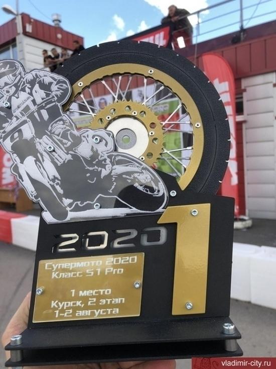 Владимирец занял первое место на втором этапе чемпионата России по супермото