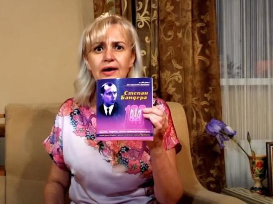 «Московия — историческая родина этих людей»