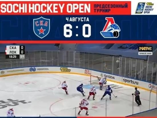 Первый матч предсезонного  турнира в Сочи ярославцы проиграли с разгромным счетом 6-0