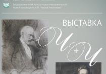 Экспонаты из музея Антона Павловича Чехова «Мелихово» отвезли в Клин