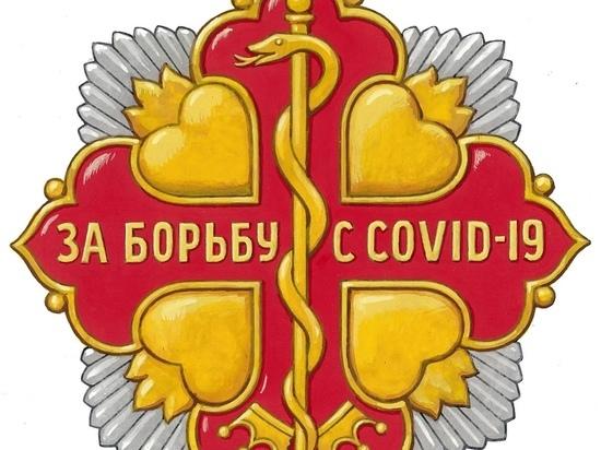 Любимов учредил региональную награду за борьбу с коронавирусом