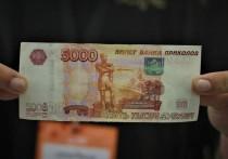 Билетами «Банка приколов» рассчитался читинец за дорогие часы