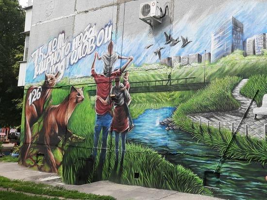 В Новосибирске стало на один разрисованный фасад больше