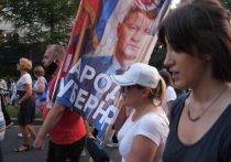 ЛДПР планирует провести митинг в поддержку Фургала в Москве