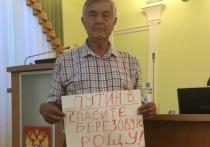 В Томске депутатов лишили слова под предлогом «Хабаровска»