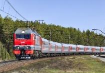 Из Екатеринбурга будут ходить дополнительные поезда в Кисловодск и Имеретинский Курорт