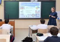 В школах Ямала будут работать 13 педагогов-победителей программы «Земский учитель»