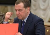 Медведев прокомментировал дело Фургала