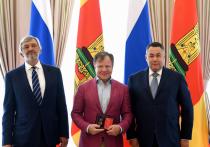 Джазмен Игорь Бутман и предприниматель Сергей Попов получили награды Тверской области