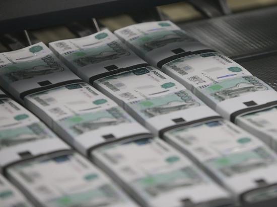 Банкиры предрекли России возврат в 90-е: люди побегут за вкладами