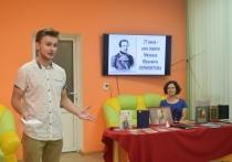 В Симферополе организовали День памяти гениального поэта Лермонтова