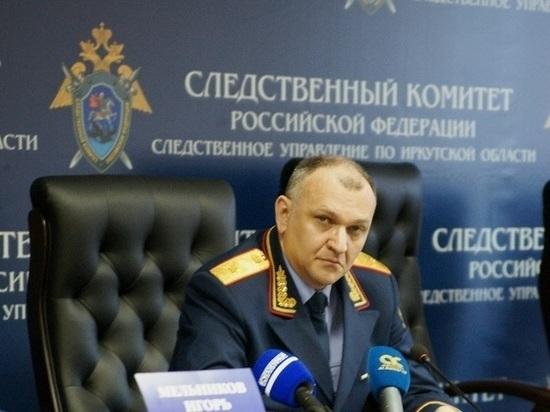 Глава СУ СКР по Иркутской области Андрей Бунёв ушёл в отставку