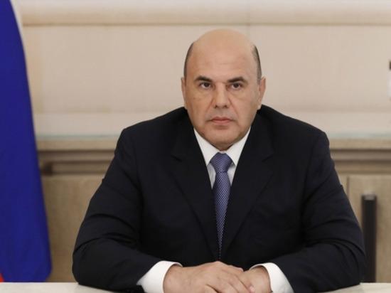 Хабаровск не вошел в программу визита Мишустина в ДФО