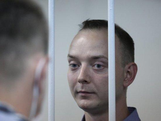ФСБ: Сафронов передал секретные данные с помощью книги о Ельцине