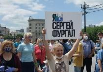 Митинг в поддержку Фургала пройдет в Москве